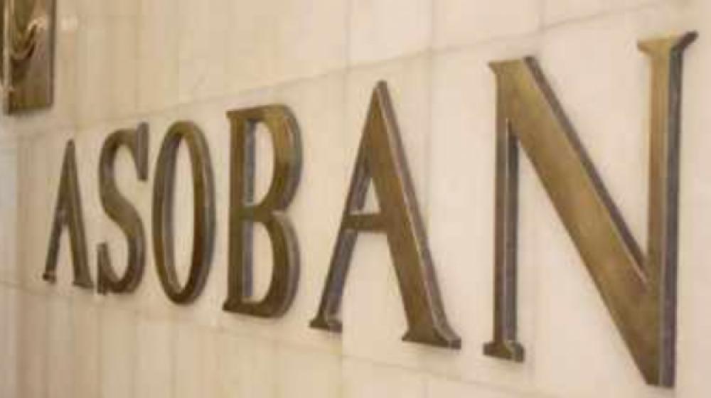 ASOBAN: Diferimiento de créditos no cobra intereses sobre intereses