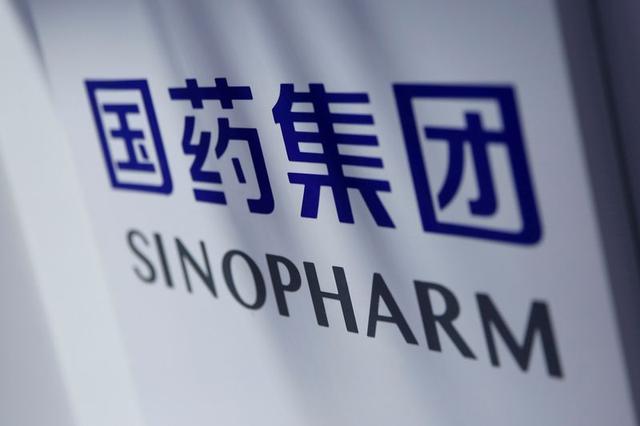 OMS enumera la vacuna Sinopharm COVID-19  para uso de emergencia y emite recomendaciones de política provisional